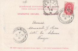 Russia Ukraine 1901 PPC Kovel Volhynia To Venezia Italy (m65) - 1857-1916 Empire