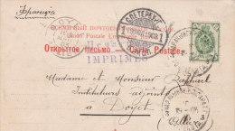 Russia 1903 PPC Tsaratsinskij Zavod Saratov Gubernia To Doyet France, Factory Postmark (m66) - Briefe U. Dokumente