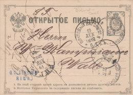 Russia 1882 PS Postcard TPO Postal Vagon No. 8 Dvinsk Orel To Walk Via Riga (m70) - Briefe U. Dokumente