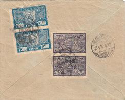 Russia RSFSR 1922 Regd Cover Kiev To Frankfurt Germany, 60'000 Rub Rate With RSFSR Definitives (m78) - 1917-1923 República & República Soviética