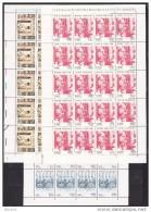 1988 Vaticano Vatican PAOLO VERONESE 20 Serie Di 3v. In Foglio MNH** Sheet - Nuovi