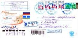 Russia 2004 - 50th Anniv Of Diamond Mining (Sakha Republic) - Registered Postal Cover - 1992-.... Fédération