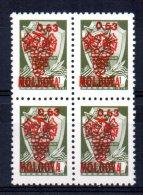 Moldova - 1992 - 63k Surcharge (Block Of 4) - MNH - Moldavie