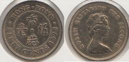 Hong Kong 5 Cents 1978 Km#29.3 - Used - Hong Kong