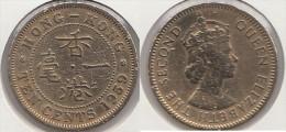 Hong Kong 10 Cents 1959 Km#28.1 - Used - Hong Kong