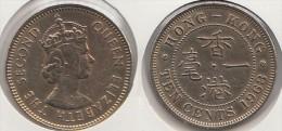 Hong Kong 10 Cents 1968 Km#28.1 - Used - Hong Kong