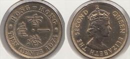Hong Kong 10 Cents 1974 Km#28.3 - Used - Hong Kong