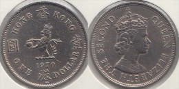 Hong Kong 1 Dollar 1970 Km#31.1 - Used - Hong Kong