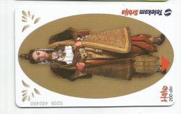 Yugoslavia, 140.000 / 02.2005 - Yugoslavia