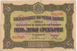 Bulgaria 5 Leva Silver 1917 - Bulgarie