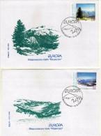Macedonia 1999.FDC - Europa CEPT, National Parks - Macedonia