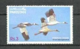 1983 PAKISTAN BIRDS - SIBERIAN CRANE MICHEL: 593 MNH ** - Grues Et Gruiformes