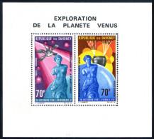 "DAHOMEY 1968 - Min Sheet ""Exporation Of Planet Venus"" (Air Stamp) **MNH**"
