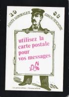ILLUSTRATEUR JM PETEY PETIT  METIER L'HOMME AFFICHE AVEC DÉDICACE 1983 ANNÉE MONDIALE DE LA COMMUNICATION - Petey
