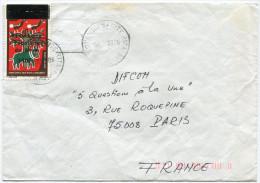 BENIN LETTRE DEPART COTONOU SAINTE RITA 5 NOV 1986 R.P. BENIN POUR LA FRANCE - Bénin – Dahomey (1960-...)