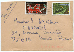 BENIN LETTRE PAR AVION DEPART COTONOU R.P. ?-?-88 REP.P. DU BENIN POUR LA FRANCE - Bénin – Dahomey (1960-...)