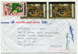 BENIN LETTRE PAR AVION DEPART PARAKOU 31-1-89 RP. BENIN POUR LA FRANCE - Bénin – Dahomey (1960-...)