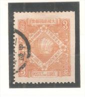 Sello Nº 34 Corea. - Corea (...-1945)