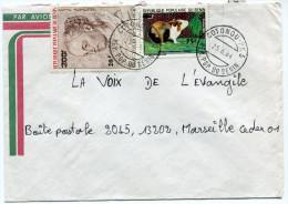 BENIN LETTRE PAR AVION DEPART COTONOU-PK3  25-6-84 REP. POP. DU BENIN POUR LA FRANCE - Bénin – Dahomey (1960-...)