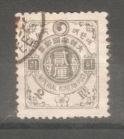 Sello Nº 16 Corea. - Corea (...-1945)