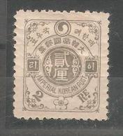 Sello Nº 16 Corea-. - Corea (...-1945)
