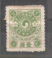 Sello Nº 17 Corea-. - Corea (...-1945)