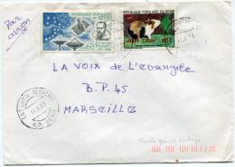 BENIN LETTRE PAR AVION DEPART COTONOU-JERICHO 17-6-85 R.P. DU BENIN POUR LA FRANCE - Bénin – Dahomey (1960-...)