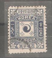Sello Nº 7 Corea-. - Corea (...-1945)