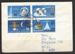 DDR - Beleg Mi-Nr. 3005 - 3008 Viererblock - 25 Jahre Bemannter Raumflug (2) - [6] Democratic Republic