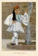 015G/ Greece, Grece, Griekenland, Griechenland, Little Boy, Petit Garçon, Costume, Folklore, Reclame VI-DAYLIN Vitamines - Grèce