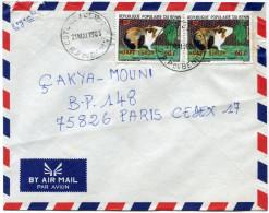 BENIN LETTRE PAR AVION DEPART COTONOU-JERICHO 21 MAI 1983 R. P. DU BENIN POUR LA FRANCE - Bénin – Dahomey (1960-...)
