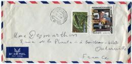 BENIN LETTRE PAR AVION DEPART COTONOU GBEGAMEY 12-4-88 RP. BENIN POUR LA FRANCE - Bénin – Dahomey (1960-...)