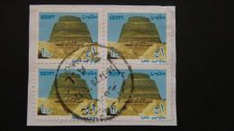 Egypt - 2005 - Mi:2087 (4x) - Used - Look Scan - Egypt