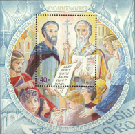 2013 S/S Russia Russland Russie Rusia  - Mission Apostles Cyril And Methodius Mi 1932 (Bl.184) MNH ** - Christendom