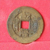 CHINA  1  CHASH    QIANLONG   -  1735-1795 BEIJING  (Nº12215) - Chine