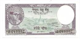 Nepal 5 Mohru 1960 UNC .S. - Nepal