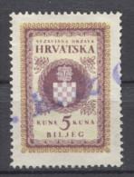 NDH 1943. Croatia, Nazi, Administrative Stamp, Revenue, Tax Stamp, Coat Of Arm, 5k - Kroatien