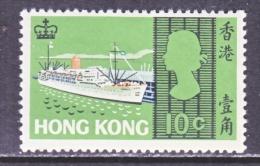 HOMG KONG 239  **   SHIP - Hong Kong (...-1997)