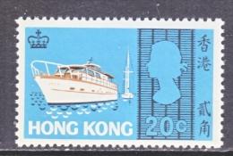 HOMG KONG   240  **   SHIP - Hong Kong (...-1997)