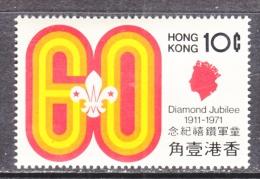 HOMG KONG   262  **   SCOUTING - Hong Kong (...-1997)