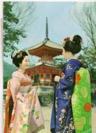 S3229 - Maiko Or Dancing Girls Of Japan - Japan
