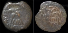 Judaea Procurators Antonius Felix Under Claudius AE Prutah - Roman