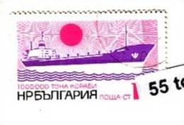 Bulgaria / Bulgarie 1972 Shipbuilding Industry 1v.- Used/oblit.(O) - Gebraucht