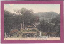 SUWAYAMA, KOBE - Kobe