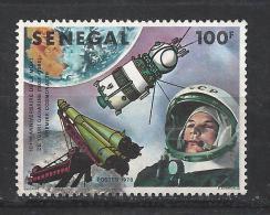 Conquête De L'espace : Sénégal N°501 Chez Y Et T. (Voir C Ommentaires) - Africa