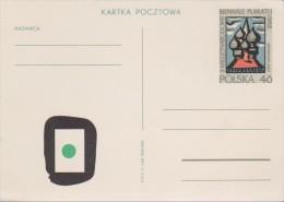 MB 2361) Polen GSK Entire: Plakat Für Boris Godunow (Oper Von Modest Mussorgski) - Music
