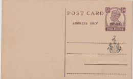 Patiala State   KG VI  1/2A   Post Card   # 85253  Inde  Indien  India - Patiala