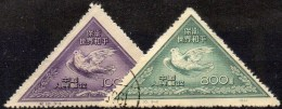 Friedens-Treffen Maler Pablo Picasso 1951 China 114+15 II O 9€ Im Dreieck Friedenstaube Radierung Bird Set Of Chine CINA - Réimpressions Officielles
