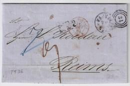 Dänemark, 1862, Kopenhagen Nach Frankreich   , #2649 - Danimarca