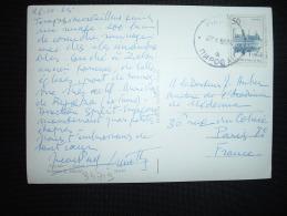 CP VJENIK ZADAR POUR LA FRANCE TP 50 Z OBL.MEC.27 X 65 - 1945-1992 République Fédérative Populaire De Yougoslavie
